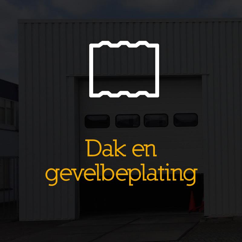 Producten_Dak-en-gevelbeplating